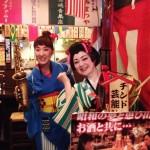 昭和レトロ居酒屋「半兵ヱ」 仙台
