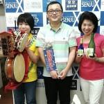 7/21(月・祝)SENJU CROSS WAVE「吉岡リサの酒と肴と音楽と♪」
