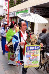 16421西新井大師(2)