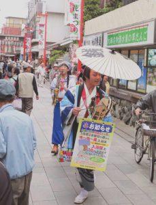 16421西新井大師(3)