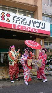 5月3日 金沢文庫 京急ハウツ「生誕祭」