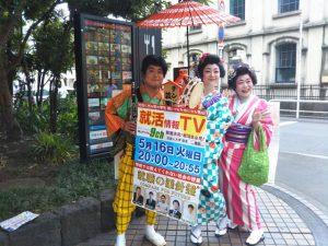 TOKYOMXTV「就職の羅針盤」4