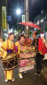 5月20日 草加 大衆寿司酒場「こがね商店」開店宣伝