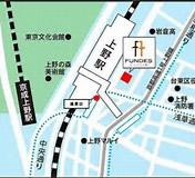 「上野産直飲食街」のオープン宣伝です