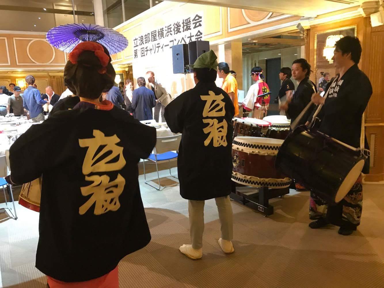 9月29日(金)第1回横浜後援会立...